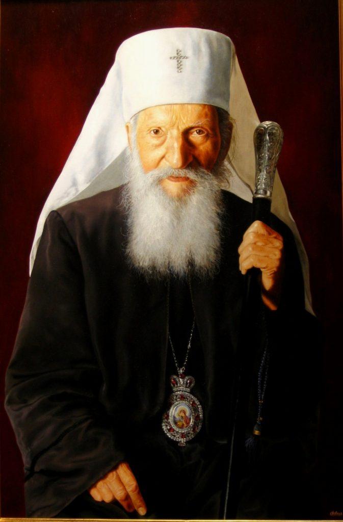 Patrijarh Pavle portret