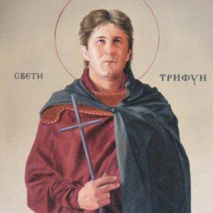 sveti trifun (Medium)