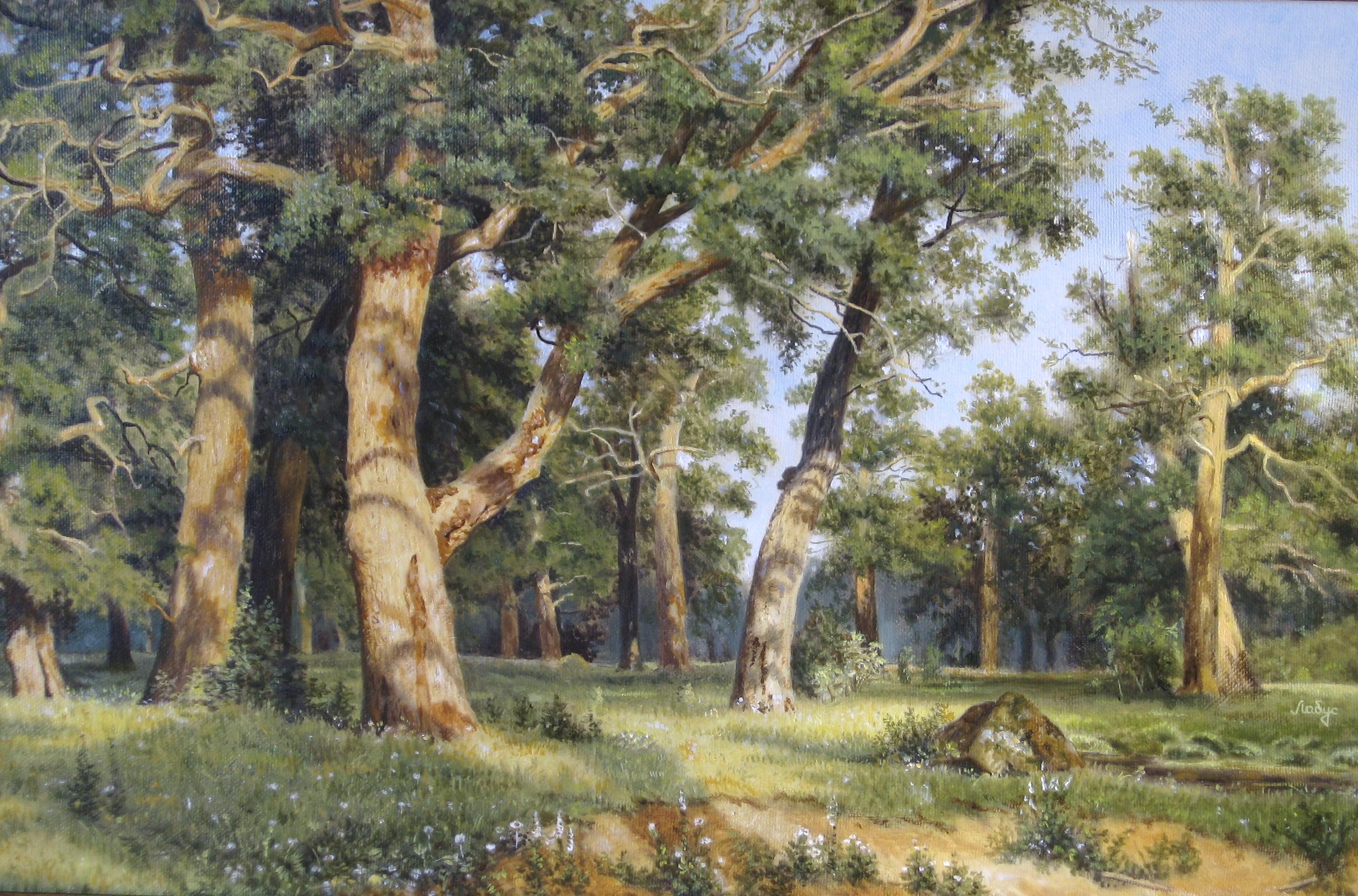 Hrastova šuma