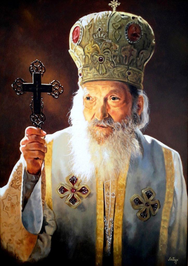 Patrijarh Pavle, sinisa labus